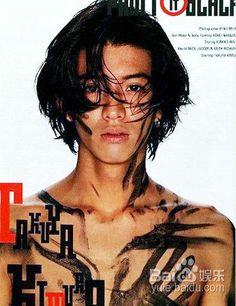 Yuong Takuya Kimura, a beautiful asian man