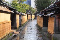 長町武家屋敷跡 Nagamachi Bukeyashiki Ato - the samurai district of Kanazawa