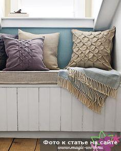 Идеи диванных подушек