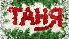 Winter Scenery, Holidays And Events, Congratulations, Happy Birthday, Holiday Decor, Cards, Happy Brithday, Urari La Multi Ani, Happy Birthday Funny