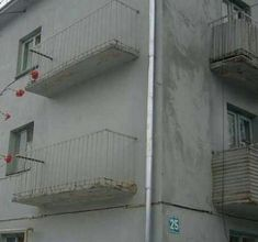 15 Funny Pictures Of Structural Engineering Mistakes