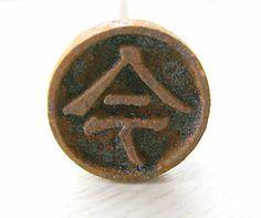 Japanese Branding Iron