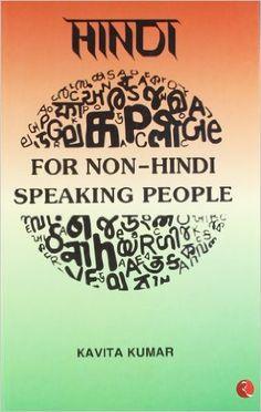 essay list in hindi language