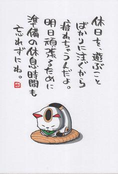 42歳になりました。|ヤポンスキー こばやし画伯オフィシャルブログ「ヤポンスキーこばやし画伯のお絵描き日記」Powered by Ameba