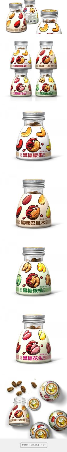 Brown Sugar Nut / Designed by Zhuang Tao