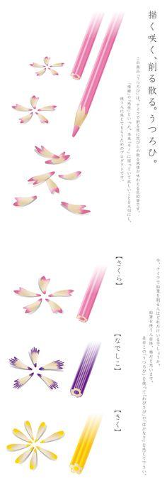 Tea Packaging, Packaging Design, Slogan Design, Graphic Design, Menu Design, Design Art, Simple Colors, My Favorite Image, Stationery Design