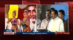AP Deputy CM K E Krishnamurthy speaks on Lepakshi Utsav in Ananatapur - ...