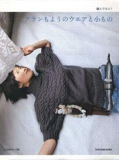 Aran Knit Pattern Wear & Goods  Japanese by JapanLovelyCrafts, $21.00