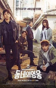 Neighborhood Hero (Drama - 2016)
