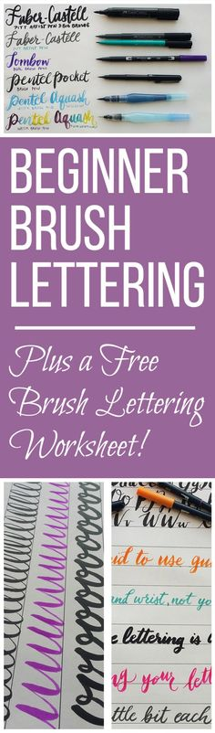 Brush lettering is an easy and rewarding hobby that can help you improve your daily handwriting and allow you to create beautiful decorations and gifts. Learn the basics of beginner brush lettering and see what a joy it can be for you. Grab the free brush