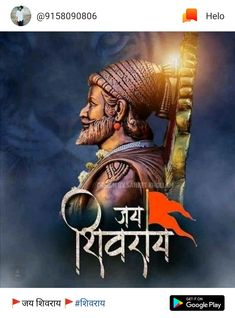 Coming soon birthday banner marathi 47 Ideas for 2019 Computer Wallpaper Hd, Hd Wallpaper Android, Neon Wallpaper, Full Hd Wallpaper Download, Hd Wallpapers For Pc, Pc Image, Allu Arjun Wallpapers, Mahadev Hd Wallpaper, Shivaji Maharaj Hd Wallpaper