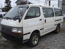 Japan used cars - Website of japanusedcars!