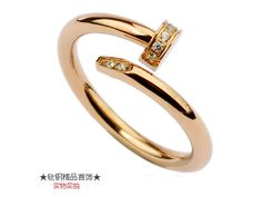 Cartier Juste Un Clou Ring in 18kt Pink Gold With Diamond-Paved ...