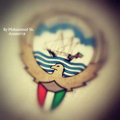 Kuwait Emblem