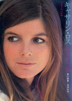 Book cover featuring Katharine Ross