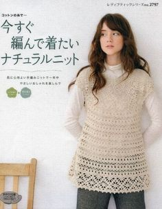 Natural Knit Clothes of Cotton Thread by JapanLovelyCrafts