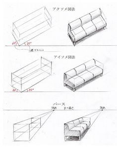 Second exam preparation by the interior coordinator Axome isometric furniture sketch . - Second exam preparation by the interior coordinator Axome isometric furniture sketch Second exam pr - Interior Design Sketches, Industrial Design Sketch, Sketch Design, Perspective Drawing Lessons, Perspective Art, Gothic Furniture, Furniture Ideas, Furniture Showroom, Furniture Chairs