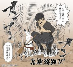 Hanamaru, Kitsune, Anime Lovers, Art, Anime, Touken Ranbu Mikazuki, Humanoid Sketch, Manga, Touken Ranbu