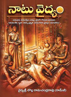 నాటు వైద్యం | Natu Vaidyam | Free Novels, Free Pdf Books, Free Books Online, Books To Read Online, Ayurveda Books, Short Moral Stories, Astrology Books, Book Categories, Book Sites