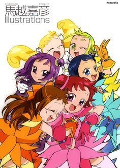 Page 2 Read Ojamajo Doremi 3 from the story 『Ojamajo Doremi』 Anime Art Books, Art Anime, Anime Kunst, Manga Anime, Book Art, Ojamajo Doremi, Do Re Mi, Watch Manga, Syaoran