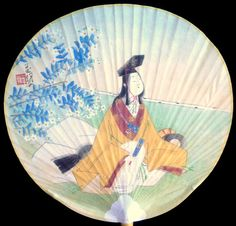 Japanese Paper Paddle Fan Woman and Flowers by VintageFromJapan, $15.00