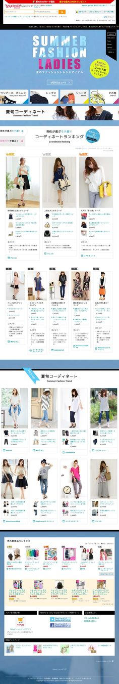The website 'http://shopping.yahoo.co.jp/category/13457/2494/recommend/fair/trend/summer/?sc_i=shp_pc_top_promoVisual_banner_2_trend_summer_l' courtesy of @Pinstamatic (http://pinstamatic.com)