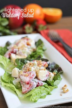 Lightened Waldorf Salad uses non-fat yogurt instead of all mayonnaise. Crunchy, sweet, savory, healthy  delicious! #glutenfree #vegetarian