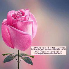 #صلى_الله_عليه_وسلم by tadaboraya Kalimah on facebook http://ift.tt/1VXr4dl Kalimah on twitter https://twitter.com/kalima_h Kalimah on instagram http://ift.tt/1LU58Az Kalimah on pinterest http://ift.tt/1hKqXEA Kalimah on bloger http://ift.tt/1LU56sh Kalimah on tumblr http://ift.tt/1VXr5hr ______________________________________ إن الذين قالوا ربنا الله ثم استقاموا تتنزل عليهم الملائكة ألا تخافوا ولا تحزنوا وأبشروا بالجنة التي كنتم توعدون نحن أولياؤكم في الحياة الدنيا وفي الآخرة ولكم فيها ما…
