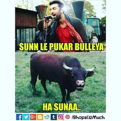 Sunn le pukaar bulleya #adhm #ranveer #bull #song #funny #fun #meme #Bhopali2much #instagram #picture #message #lol
