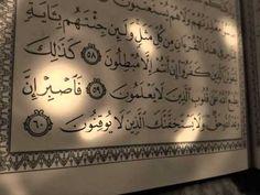 الشيخ ياسر الدوسري - سورة الرُّومِ