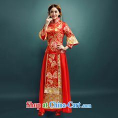Mu Yao 2015 new Chinese mu Yao bride spring/summer is the pregnant women high-end show groups serving Phoenix and long, long-sleeved wedding dresses serving toast 2 piece embroidered red XL brassieres 96 CM