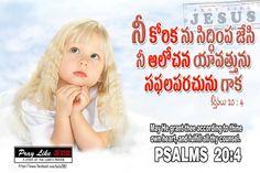 Salvation Telugu wallpapers free