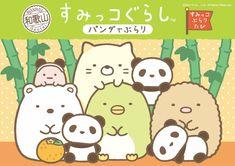 Panda kingdom