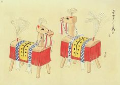 "Wooden horses || From ""Ningyo-Do Bunko Database"" of late XIX-early XX watercolour sketches of old Japanese toy design"