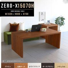 シリーズ1 :: ZEROシリーズ :: ZERO X :: 高さ60cm