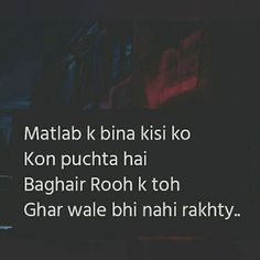 Shyari Quotes, Photo Quotes, Poetry Quotes, True Quotes, Best Quotes, Funny Quotes, Urdu Poetry, Qoutes, Love Quotes In Hindi