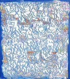 Fan account of Walter Whall Battiss, a South African artist, who was generally considered to be the foremost South African abstract painter. Abstract Painters, Abstract Art, Walter Battiss, Kathe Kollwitz, Chaim Soutine, South African Artists, Artist Biography