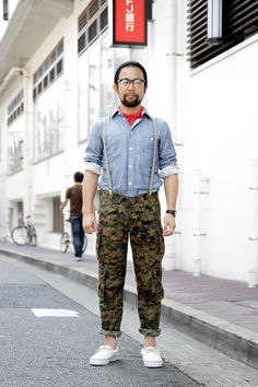 Never would have thought about pairing camo pants with suspenders.
