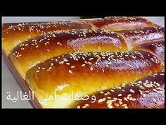 بريوش بالحليب قطني واخف من الريشة حضريه ومتعي بيه عايلتك👍👌Brioche is very delicious - YouTube Bread Rolls, Croissants, Hot Dog Buns, Quotations, Breads, Muffins, Food, Brioche Bread, Cooking Recipes