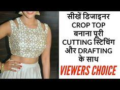 Stylish Blouse Design, Choli Designs, Kurti Neck Designs, Dress Neck Designs, Fancy Blouse Designs, Indian Gowns Dresses, Indian Fashion Dresses, Stitching Dresses, Sewing Courses
