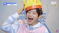 Korean, Kpop, Memes, Boys, Baby Boys, Korean Language, Sons, Meme