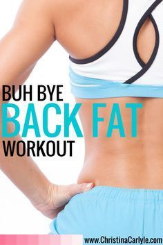 Get Rid of Back Fat Fast With These Exercises!
