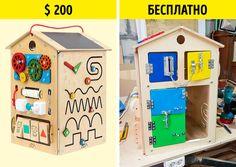 15 способов не потратить целое состояние на ребенка и остаться при этом хорошим родителем Toy Chest, Storage Chest, Toys, Furniture, Home Decor, Activity Toys, Decoration Home, Room Decor, Clearance Toys
