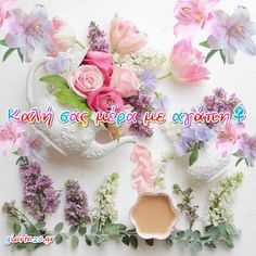 Coffee Images, Floral Wreath, Decor, Good Morning Gif, Floral Crown, Decoration, Coffee Pictures, Decorating, Flower Crowns