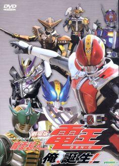 Kamen Rider Den-O: Ore, Tanjo!