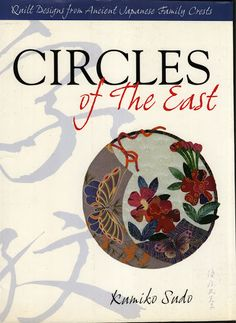 Circles of the East by Sado - Jimali McKinnon - Picasa Albums Web