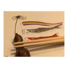 乙な演出が好きです #和食
