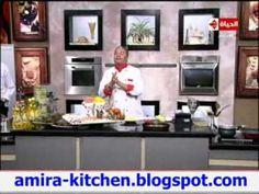 مطبخ الأميرة ( شيف حسن كمال) إيطاليان نوجة- Italian Nougat