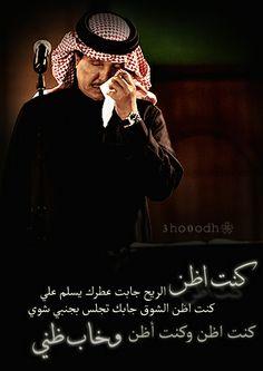 دموع ابونوره الغاليه