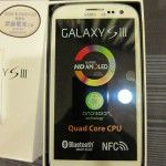 Samsung Galaxy S3: Several great short articles on how to do things with this phone.